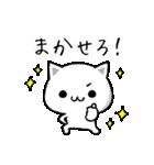 シンプルな猫(個別スタンプ:12)