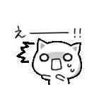 シンプルな猫(個別スタンプ:13)