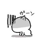 シンプルな猫(個別スタンプ:14)