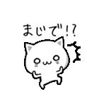 シンプルな猫(個別スタンプ:17)