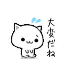 シンプルな猫(個別スタンプ:18)