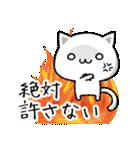 シンプルな猫(個別スタンプ:19)