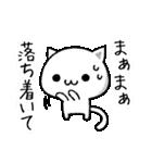 シンプルな猫(個別スタンプ:20)