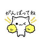 シンプルな猫(個別スタンプ:21)