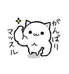 シンプルな猫(個別スタンプ:22)