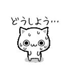 シンプルな猫(個別スタンプ:23)