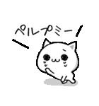 シンプルな猫(個別スタンプ:24)