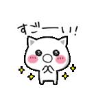シンプルな猫(個別スタンプ:25)