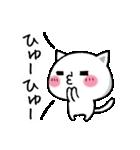 シンプルな猫(個別スタンプ:26)