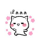 シンプルな猫(個別スタンプ:28)