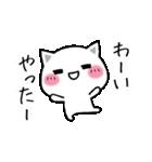 シンプルな猫(個別スタンプ:29)