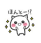 シンプルな猫(個別スタンプ:30)