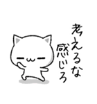 シンプルな猫(個別スタンプ:31)