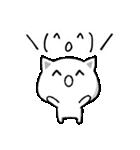 シンプルな猫(個別スタンプ:32)
