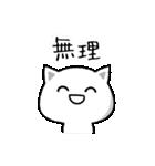 シンプルな猫(個別スタンプ:34)