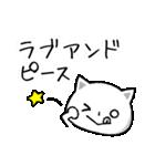 シンプルな猫(個別スタンプ:35)