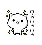 シンプルな猫(個別スタンプ:36)