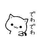 シンプルな猫(個別スタンプ:37)