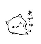シンプルな猫(個別スタンプ:38)