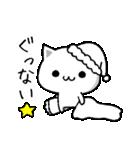 シンプルな猫(個別スタンプ:39)