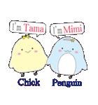 ひよこのタマちゃんとペンギンのミミちゃん(個別スタンプ:01)