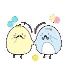 ひよこのタマちゃんとペンギンのミミちゃん(個別スタンプ:35)