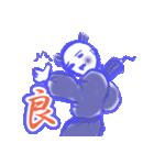 「いまどきのからこ」(個別スタンプ:04)