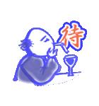 「いまどきのからこ」(個別スタンプ:09)