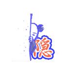 「いまどきのからこ」(個別スタンプ:25)