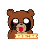 動物キャラナビランドスタンプ Ver.たぬき(個別スタンプ:3)