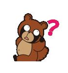 動物キャラナビランドスタンプ Ver.たぬき(個別スタンプ:16)