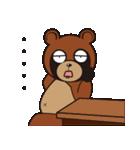 動物キャラナビランドスタンプ Ver.たぬき(個別スタンプ:19)