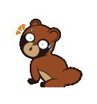 動物キャラナビランドスタンプ Ver.たぬき(個別スタンプ:22)