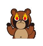 動物キャラナビランドスタンプ Ver.たぬき(個別スタンプ:36)