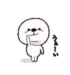 まるぽち(個別スタンプ:01)