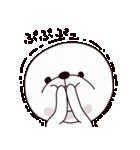 まるぽち(個別スタンプ:03)