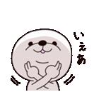 まるぽち(個別スタンプ:04)