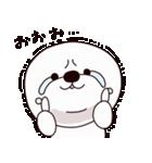 まるぽち(個別スタンプ:05)