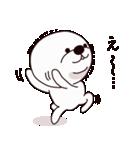 まるぽち(個別スタンプ:06)