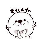 まるぽち(個別スタンプ:07)