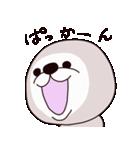 まるぽち(個別スタンプ:08)