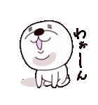 まるぽち(個別スタンプ:13)