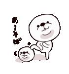 まるぽち(個別スタンプ:23)