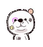 まるぽち(個別スタンプ:25)