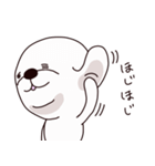 まるぽち(個別スタンプ:26)