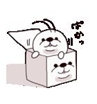 まるぽち(個別スタンプ:32)