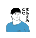 なりきり☆男女の日常 混合編 第1弾(個別スタンプ:02)