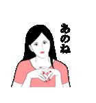 なりきり☆男女の日常 混合編 第1弾(個別スタンプ:03)