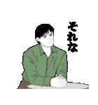 なりきり☆男女の日常 混合編 第1弾(個別スタンプ:06)