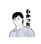 なりきり☆男女の日常 混合編 第1弾(個別スタンプ:07)